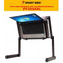 Столик для ноутбука PT-55 XXXL