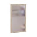 Настенное зеркало СОКОЛ ПЗ-3
