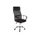 Офисное кресло ARANO черное