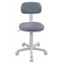 Кресло детское Бюрократ CH-W201NX/15-48 серый 15-48
