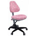 Кресло детское Бюрократ KD-2/PK/HEARTS-PK розовый сердца Hearts-Pk