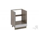 Шкаф напольный под бытовую технику с 1-м ящиком НБ1я_72(12)-60_1Я (Бежевый)