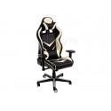 Компьютерное кресло Racer черное / бежевое