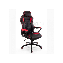 Компьютерное кресло Leon красное / черное