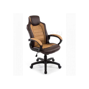 Компьютерное кресло Kadis коричневое / бежевое