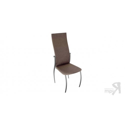 Стул «Комфорт-М» СРП-048 Гранд (Хром, Микрофибра Шоколад)
