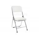 Стул Chair раскладной белый