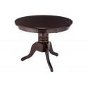 Журнальный стол Round oak