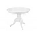 Журнальный стол Round white