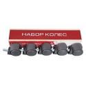 Набор колес c блокировкой BrakeCastorSet3850