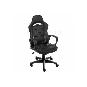 Компьютерное кресло Tomen черное / камуфляж