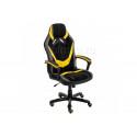 Компьютерное кресло Bens черное / серое / желтое