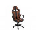 Компьютерное кресло Lambo