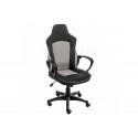 Компьютерное кресло Kari черное / серое