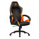 Игровое компьютерное кресло COUGAR FUSION (orange)