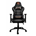 Игровое компьютерное кресло COUGAR ARMOR ONE (black)