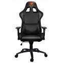 Игровое компьютерное кресло COUGAR ARMOR (black)