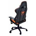 Игровое компьютерное кресло COUGAR ARMOR (orange)