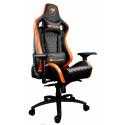 Игровое компьютерное кресло COUGAR ARMOR S (orange)