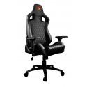 Игровое компьютерное кресло COUGAR ARMOR S (black)