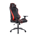 Игровое компьютерное кресло TESORO Alphaeon S1 Black/Red