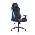 Игровое компьютерное кресло TESORO Alphaeon S1 Black/Blue