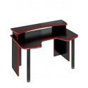 Игровой компьютерный стол СКЛ-ИГР140Ч+НКИЛ140