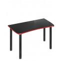 Игровой компьютерный стол СКЛ-СОФТ140МОЧ