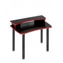 Игровой компьютерный стол СКЛ-СОФТ120МОЧ+НКИЛ120
