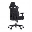Игровое компьютерное кресло Vertagear SL4000 (Карбон)