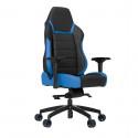 Игровое компьютерное кресло Vertagear SL6000 (Карбон/Синий)