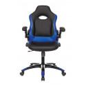 Кресло игровое Zombie VIKING-1N/BL-BLUE черный/синий искусственная кожа