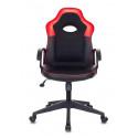 Кресло игровое Zombie VIKING-11/BL-RED черный/красный искусст.кожа/ткань